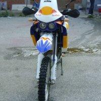 001 - KTM