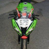 013 - Kawasaki