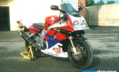 cbr 900 1987-